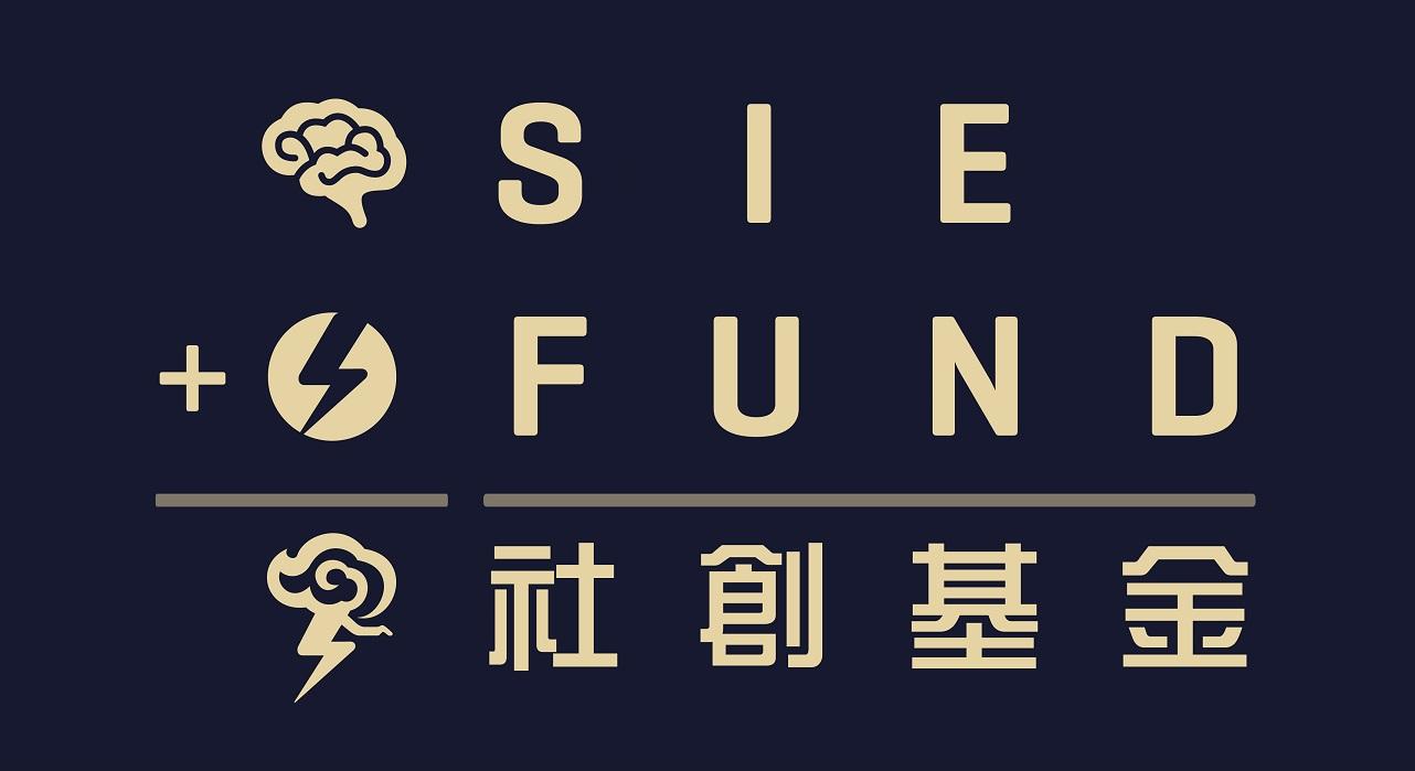 SIE Fund