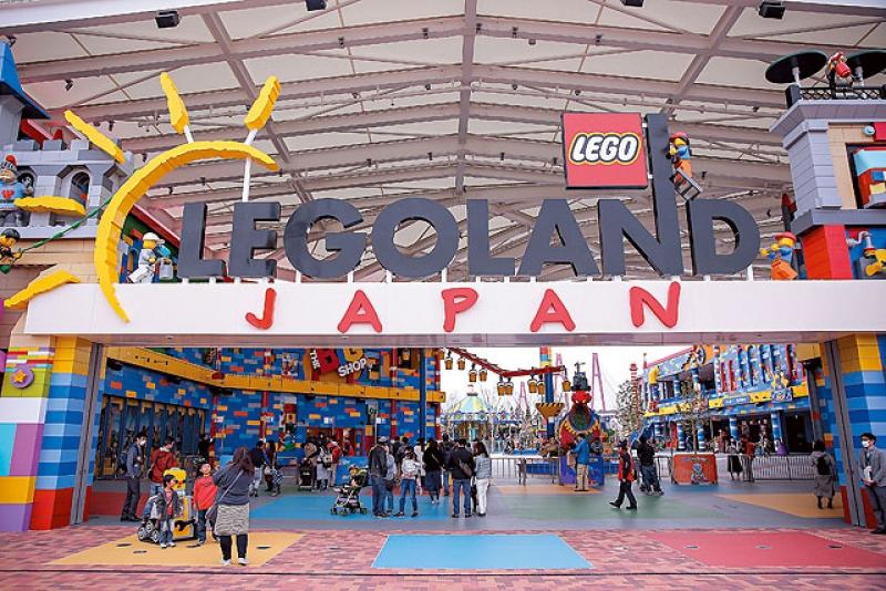 LEGOLAND® JAPAN全攻略