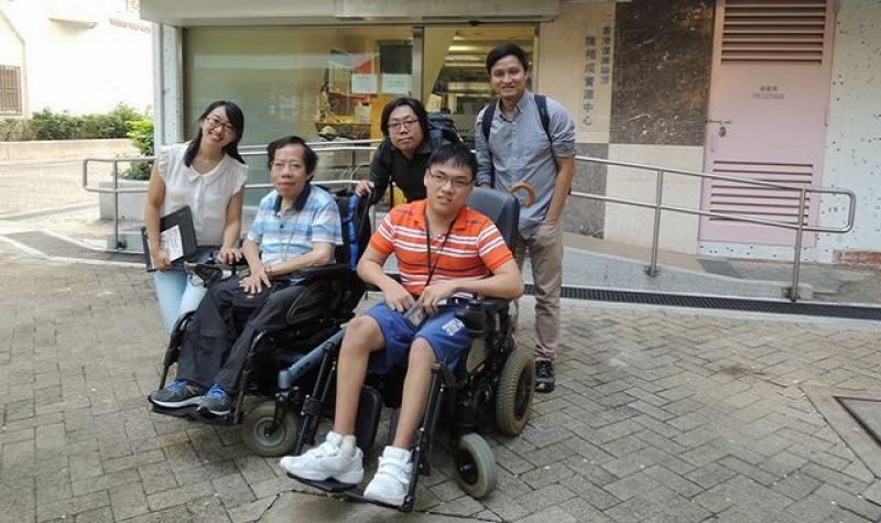 殘疾人士的小小學堂