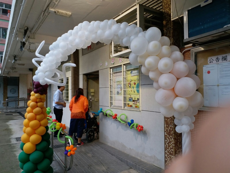 香港傷健協會輔助就業服務中心開放日