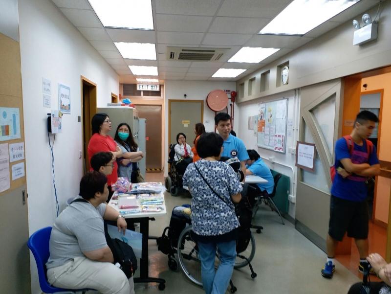 香港傷健協會港島傷健中心開放情況
