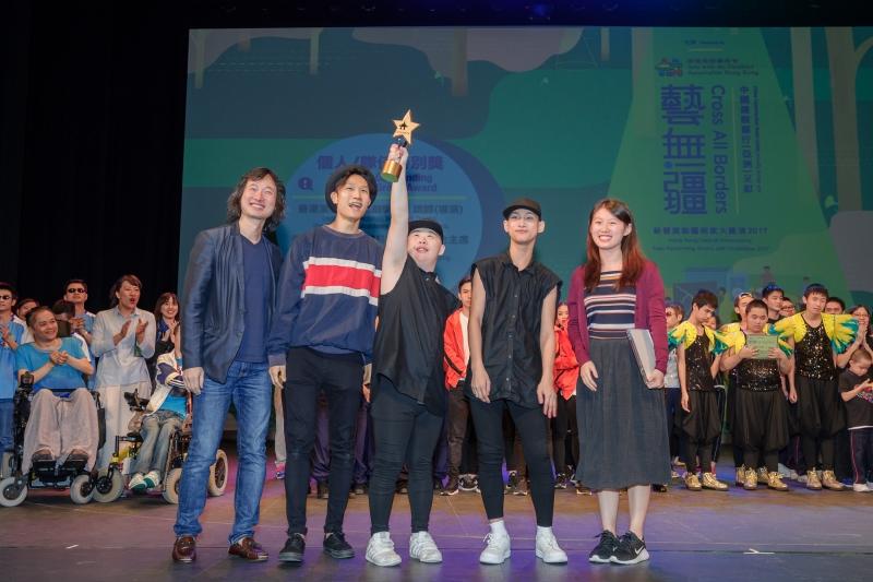 《藝無疆2017》藝術監督兼審委員會主席鄭傳軍先生(左)頒發隊伍特別獎給《肥瘦雙煞》