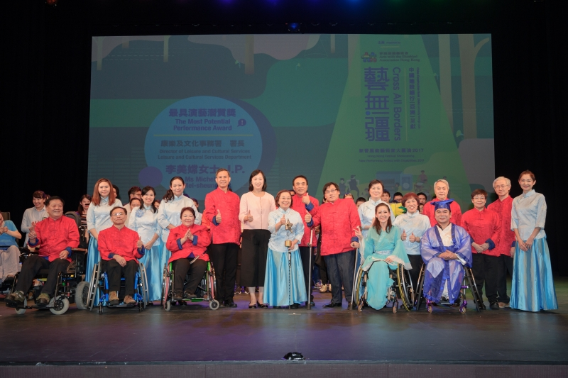 康樂及文化事務署署長李美嫦女士(中)頒發最具演藝潛質獎給香港復康力量中樂團