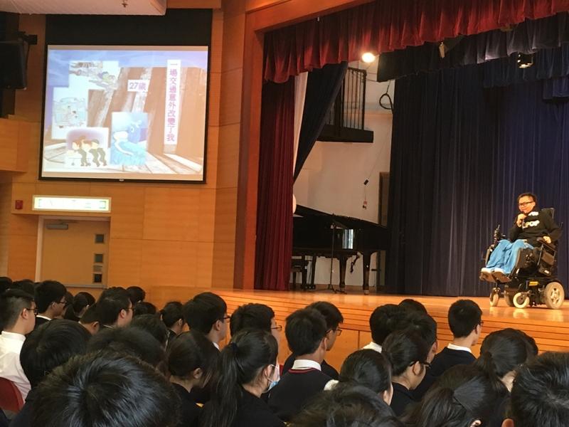 公眾教育 大型學校分享活動