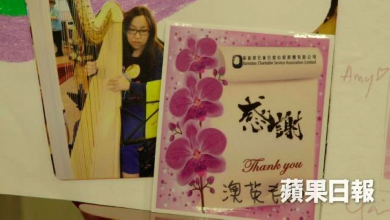 因為經常帶領學生參加慈善表演,Constance經常收到感謝狀