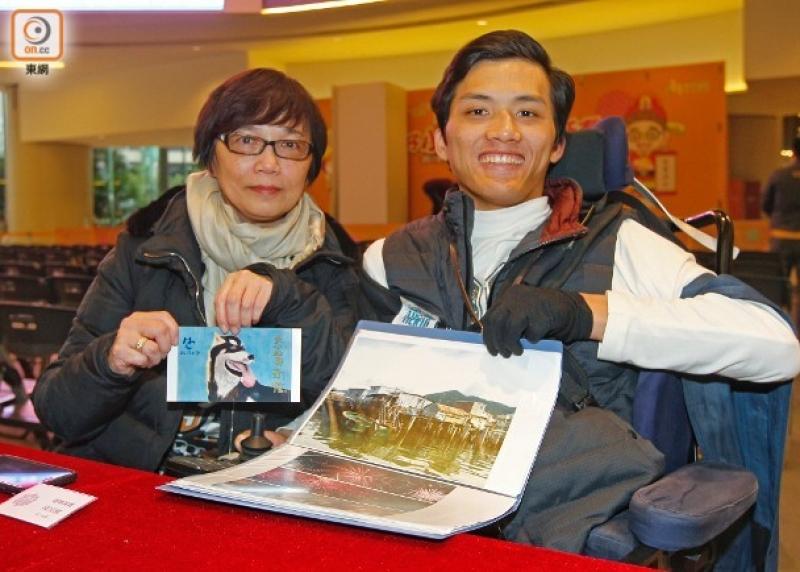 10追梦英雄获表扬 轮椅青年影出遗忘的香港