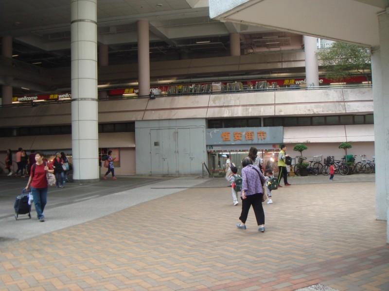 恆安邨街市出入口(工程前)