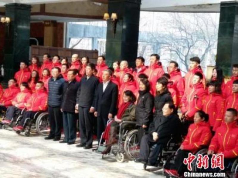 3月2日,平昌冬殘奧會中國體育代表團成立暨動員大會在北京舉行
