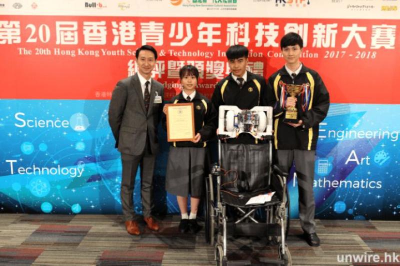 他們憑「iWheel」在第20屆香港青少年科技創新大賽奪得高中組研究及發明(數理及工程)一等獎