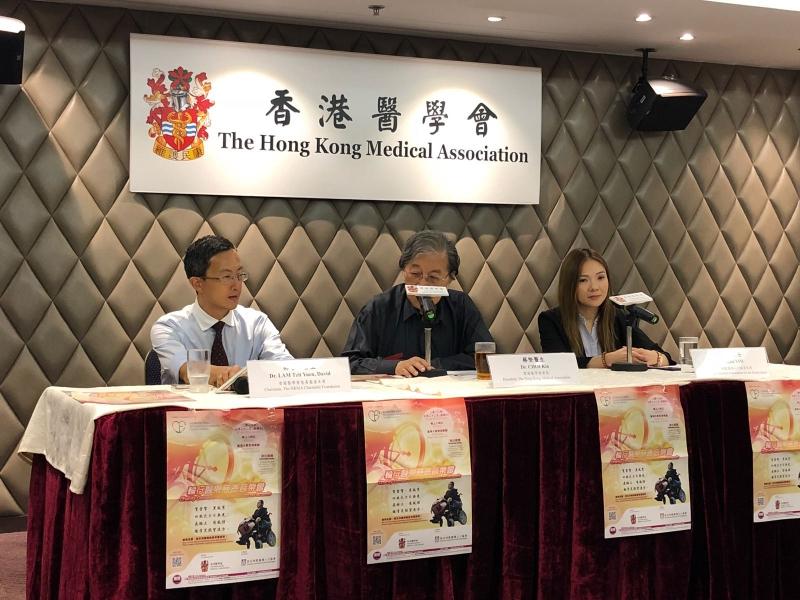 醫學會慈善基金7月22日荃灣大會堂舉行年度慈善音樂會