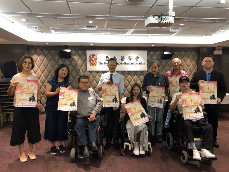 醫學會下月辦慈善音樂會 撥捐團體1年維修輪椅服務