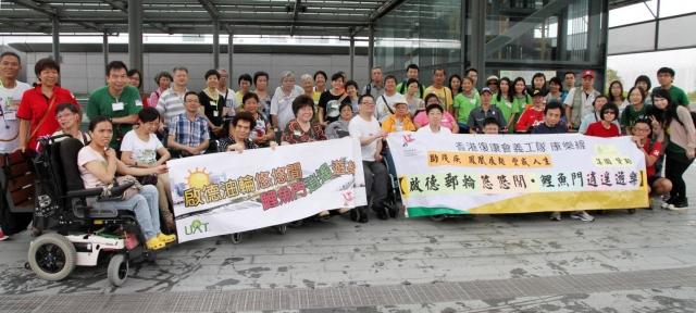 机构专访: 香港复康会义工队康乐线