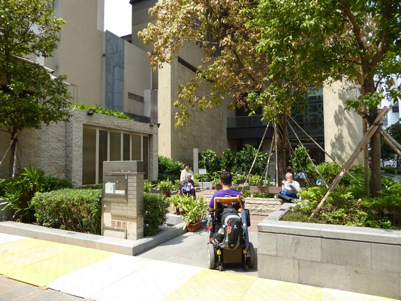 新亞書院紀念花園