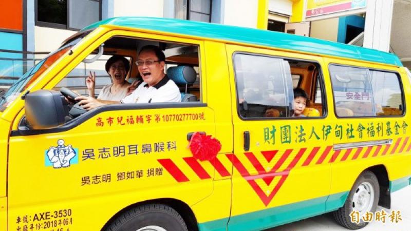 醫師吳志明捐贈交通車給鳳山早療中心,與慢飛天使一同試乘新車。