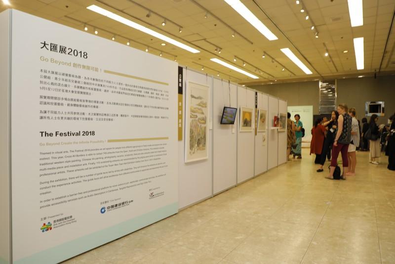公开组、青少年组与儿童组三个界别的金、银、铜得奖作品