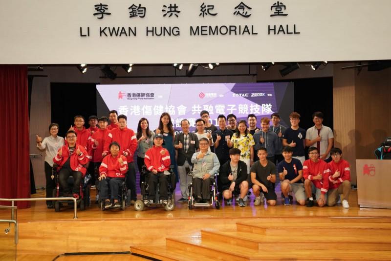 共融電子競技隊於共融電子競技隊邀請賽開始前與一眾參賽對手及香港傷健協會董事合照。