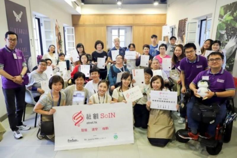 活動圓滿結束,社創SoIN會繼續舉辦不同類型的工作坊,期待你的參與!!