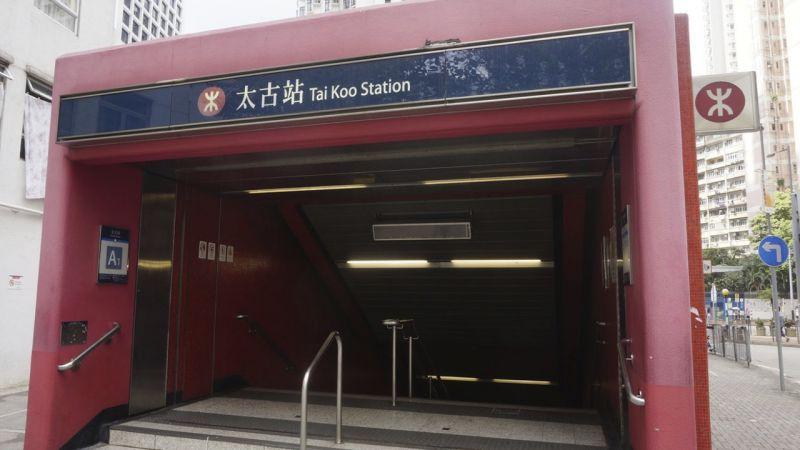 未來太古區長者近萬 港鐵拒太古站增設大堂升降機
