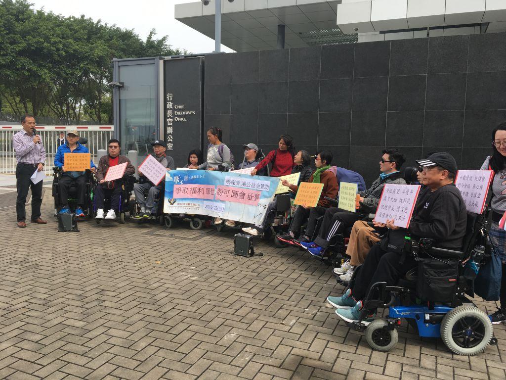 持续的冰桶挑战 - 香港肌健协会