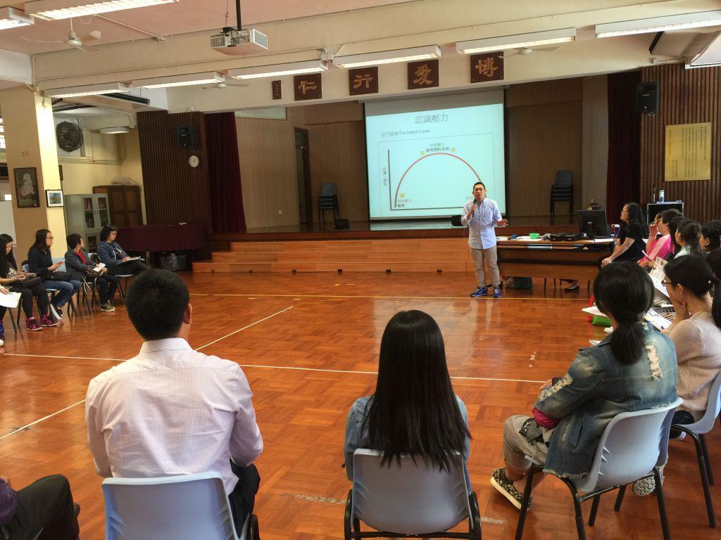 社区教育 - 压力讲座