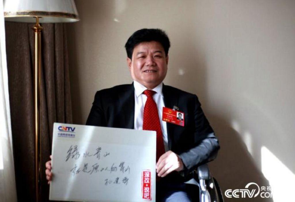 全國人大代表孫建博:輪椅上看爛漫山花