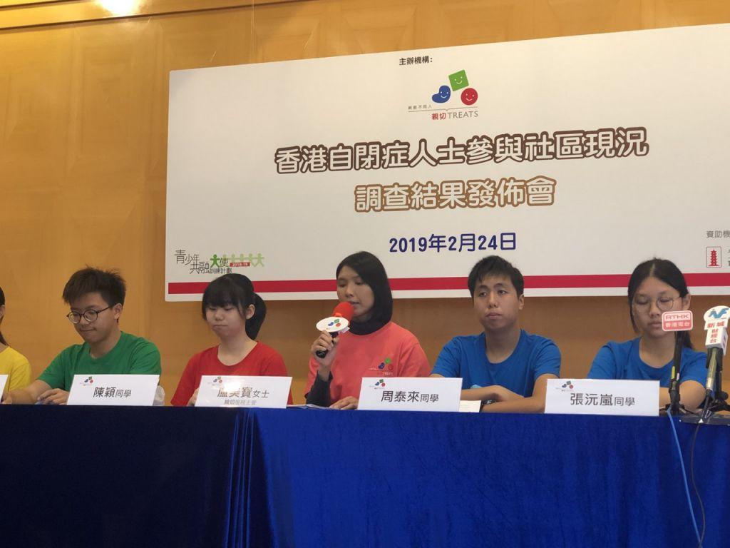 「親切」服務主管盧美寶(中)認為,自閉症人士參與社區現況仍非常不理想,更曾遭誤解、排斥和歧視