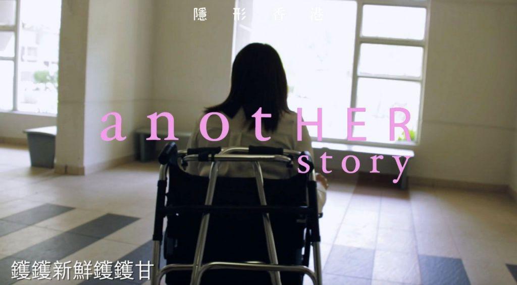 曾被後父性侵 獨居板間房 墮樓致殘障 堅強女子:想做個好社工