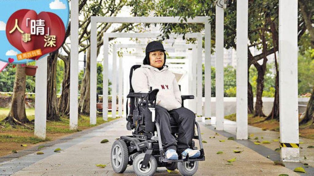輪椅美食家 四圍轆享受人生