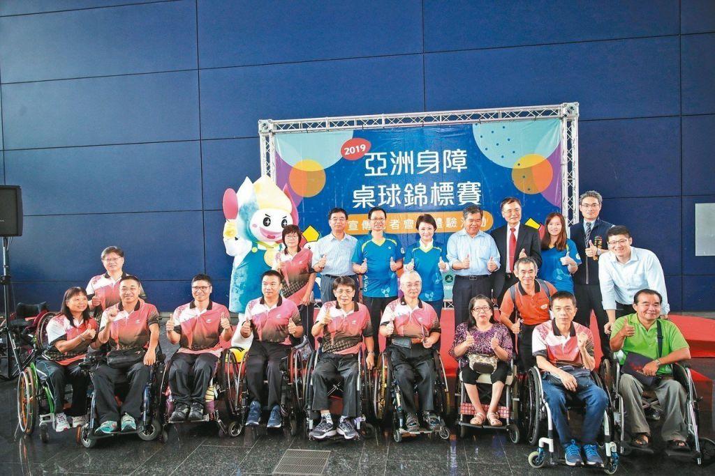 搶帕運門票 亞洲身障桌球賽23日台中開打
