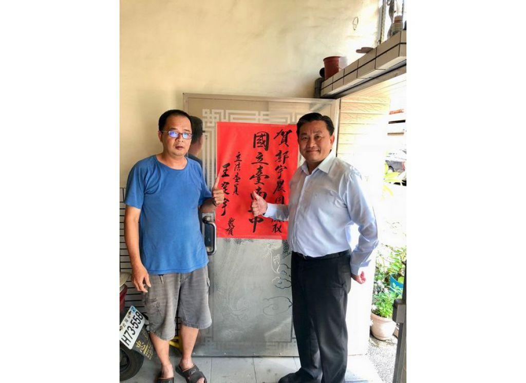 王定宇专程到脑麻学生友人家送礼贴红榜 感谢多年支持