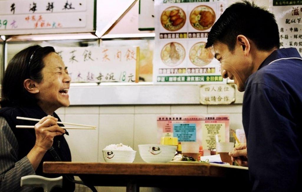 對晚年的老人家而言,子女能在身邊陪伴自己已是最大的幸福