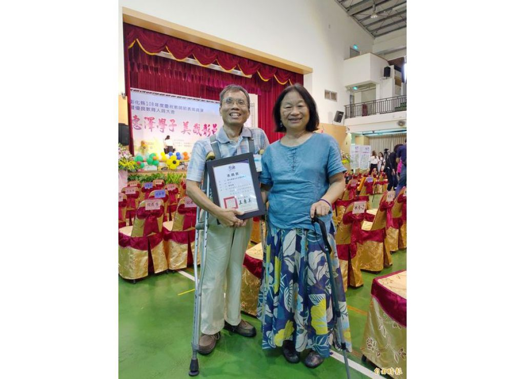 蔡启海(左)偕妻李淑玲(右)出席领取教育奉献奖