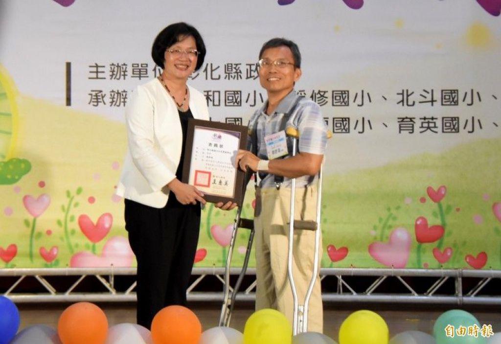 艺术治疗辅导身心障碍生 蔡启海获教育奉献奖
