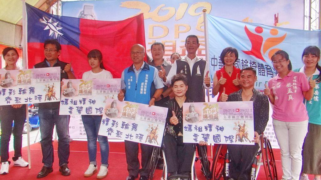 妈祖杯轮椅舞蹈 18国好手过招