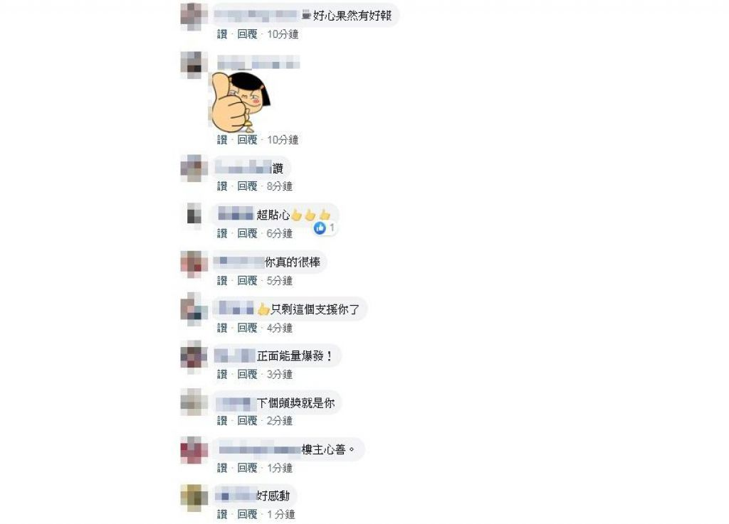 台南哥的暖心之舉被網友讚翻