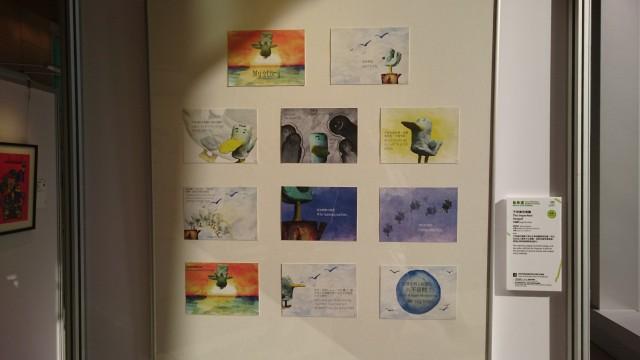金獎作品-不完美的海鷗,作者比喻只要有夢想凡事可成真。