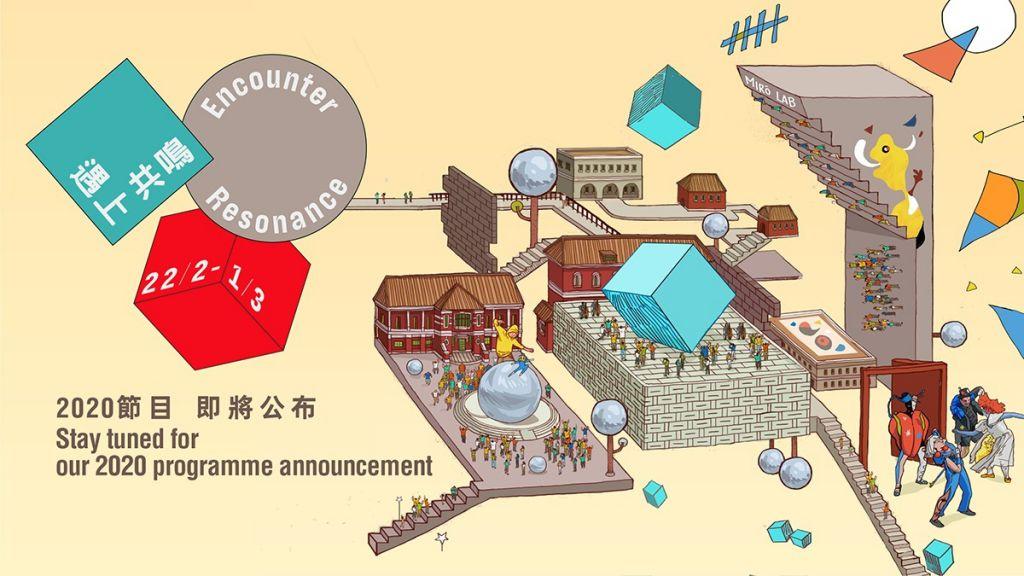 武漢肺炎逾4萬人確診 「香港藝術節」取消所有演出(含退票網頁連結)