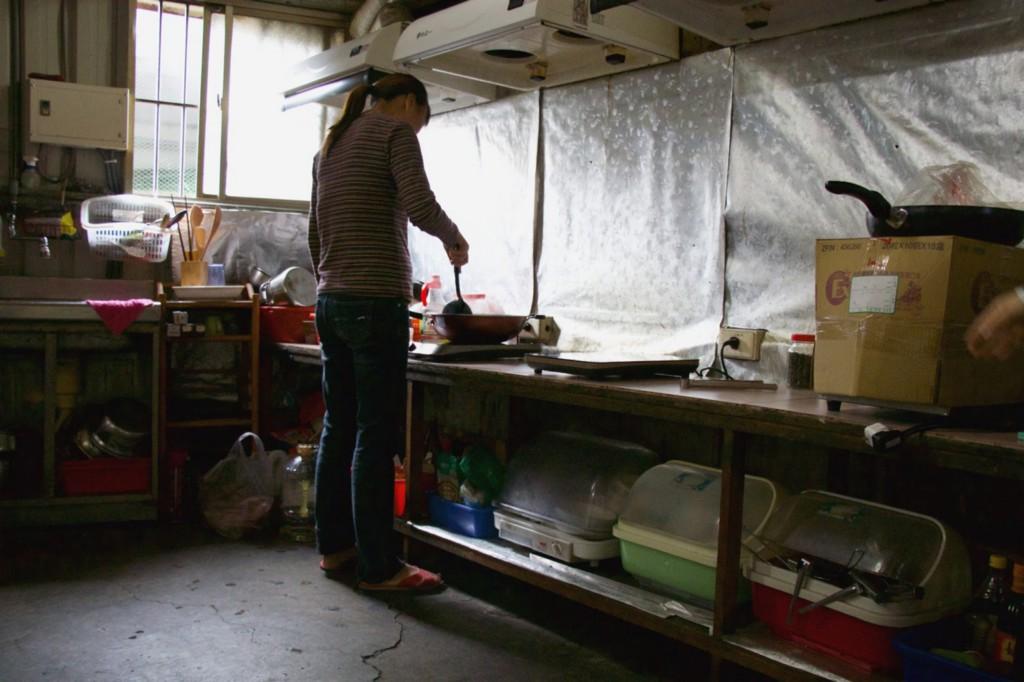 新巨輪居民自理料理