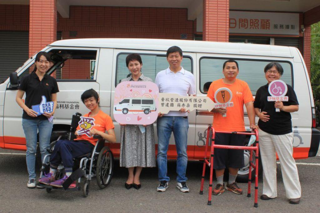 企业家捐服务行动车 助偏乡身障者勇敢追梦