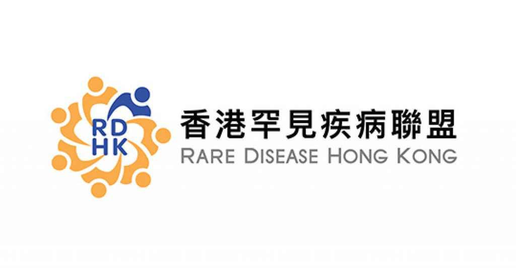 「罕友」照顧 -  香港罕見疾病聯盟