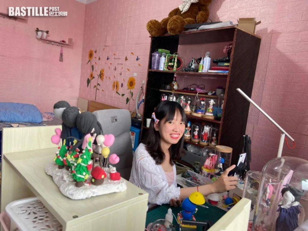 網上直播賣粘土公仔 27歲漸凍症女:不想做沒用的人