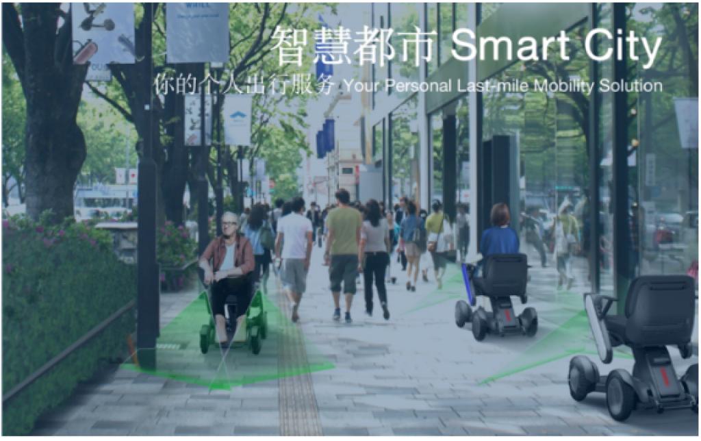 """新一代""""酷感""""智能代步車,見證智慧出行新方式"""