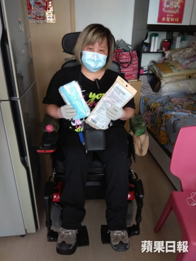 【蘋果基金】接收抗菌手套齊抗疫 服務使用者齊讚好