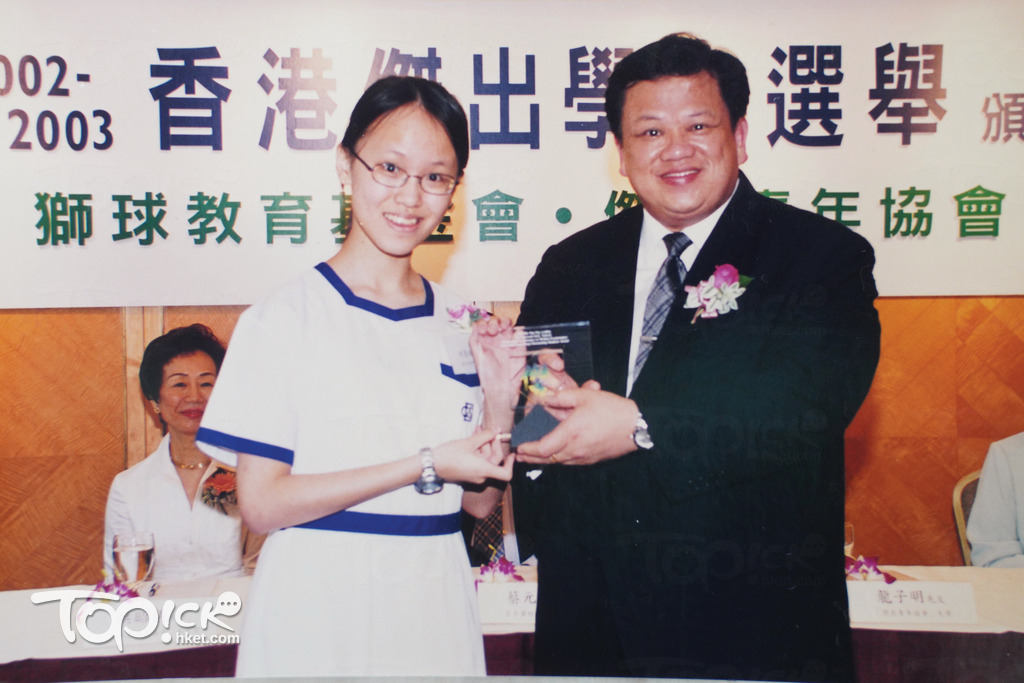 Lolitta中風前是一個品學兼優的好學生,曾獲選香港傑出學生。