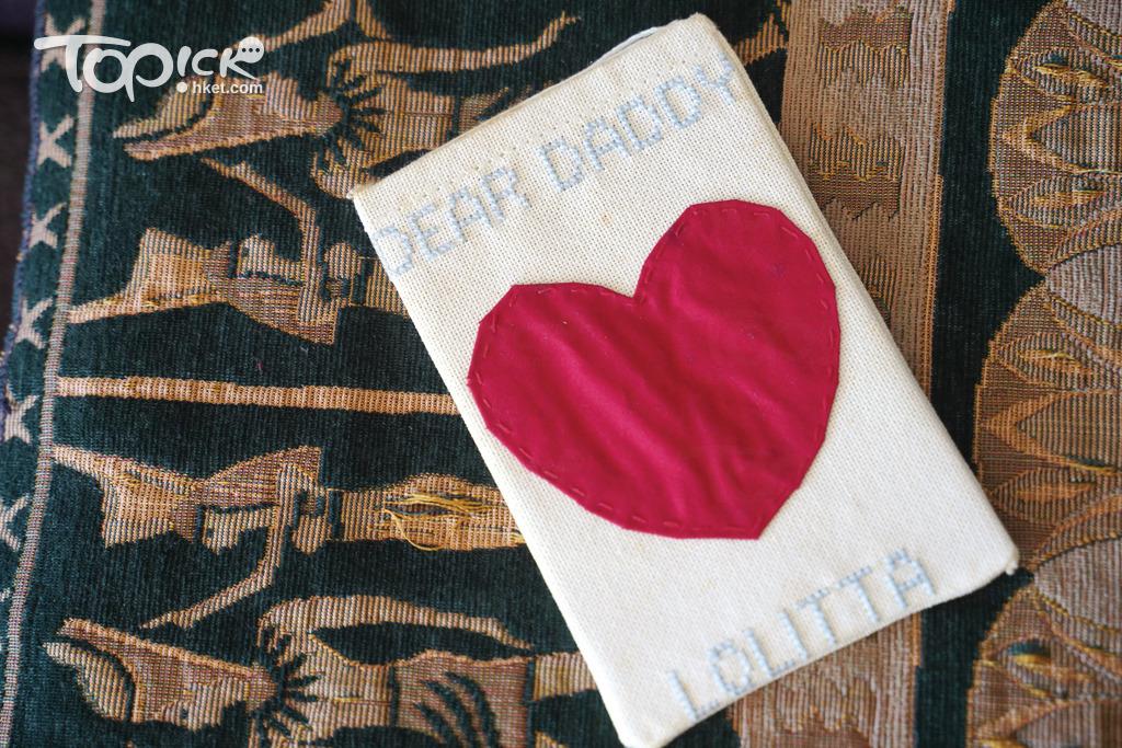 Lolitta出事前一天,為爸爸送上親手縫製的心意卡。