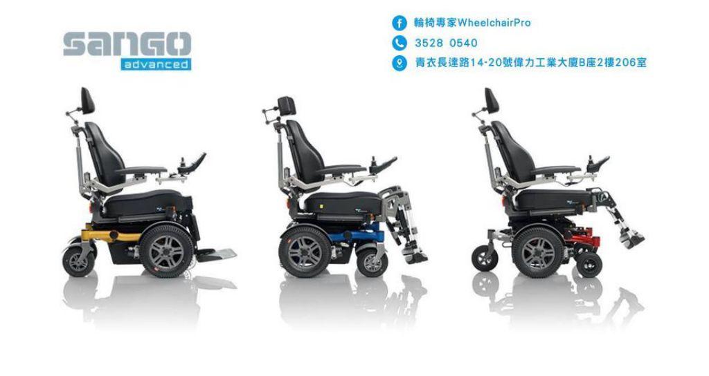 輪椅專家  WheelChairPro 信誠復康有限公司