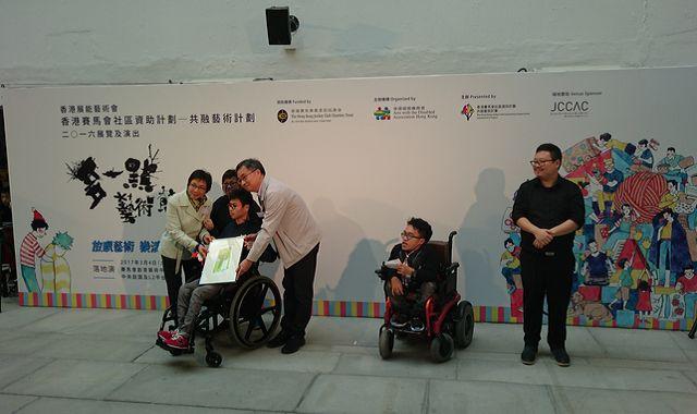 多一点艺术节-社会褔利署助理署长方启良先生和香港展能艺术会主席林彩珠女士颁奖给陈贯翘