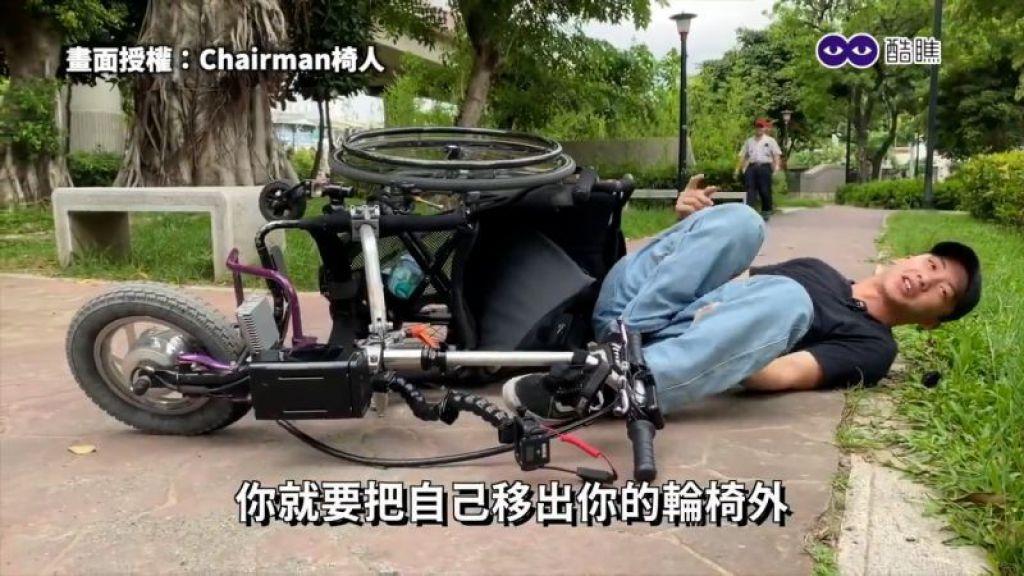 輪椅族出遊好難?小鮮肉日常引討論