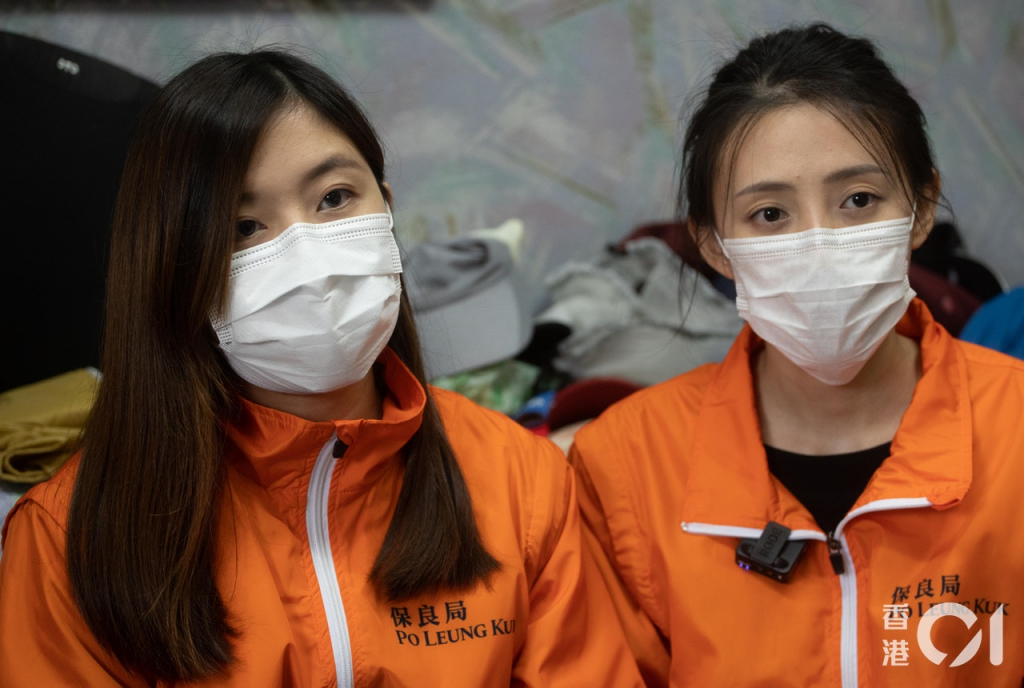 保良局改善家居及社區照顧服務(油尖旺區)主任陳若祺(左)指,油尖旺區輔助隊目前服務210名長者,超過六成人是獨居或者雙老情況。