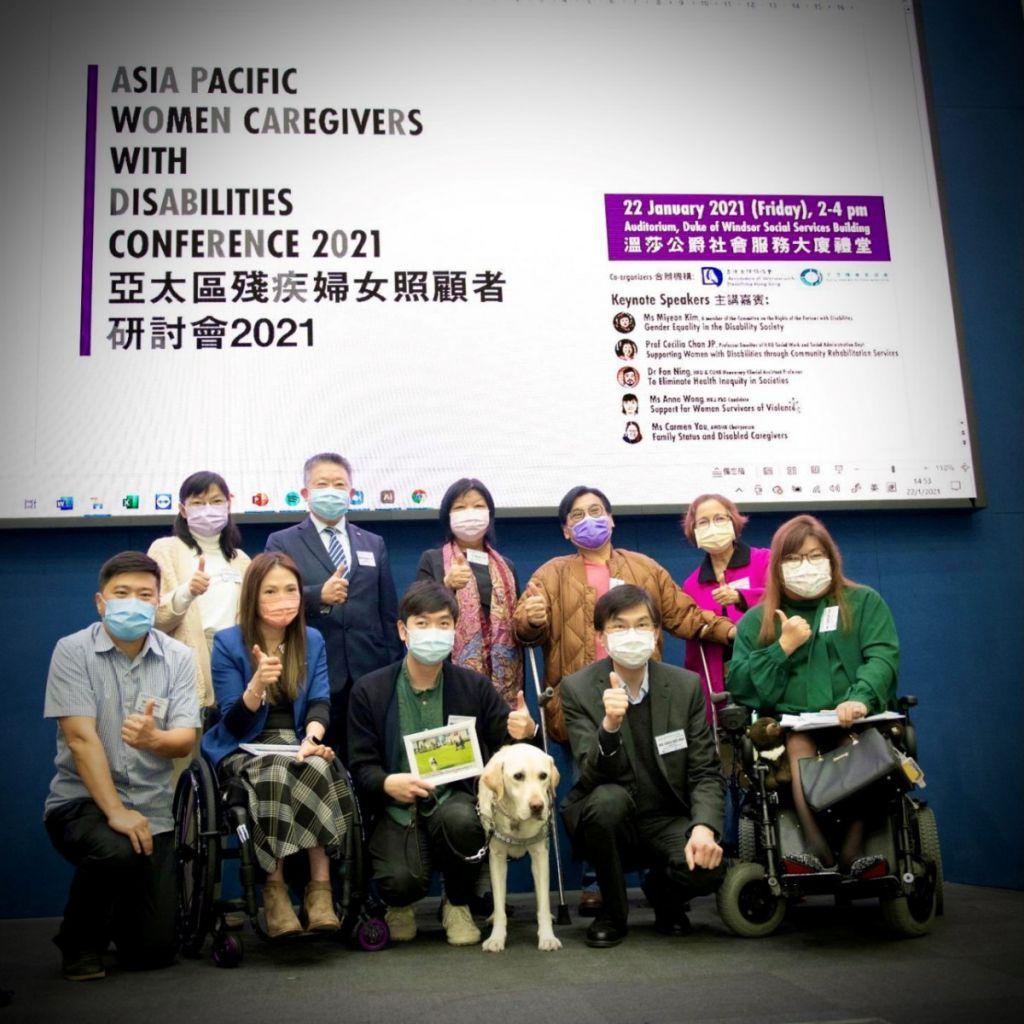 嚴楚碧出席「殘疾婦女照顧者研討會2021」。
